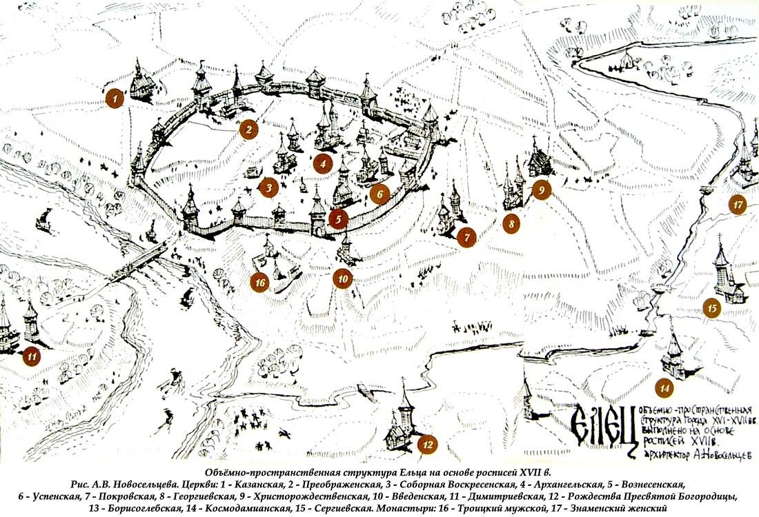Объемно-пространственная структура Ельца, созданная на основе росписей XVII в.