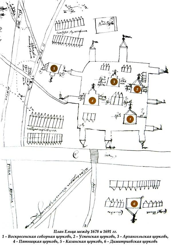 План Ельца между 1678 и 1691 гг.