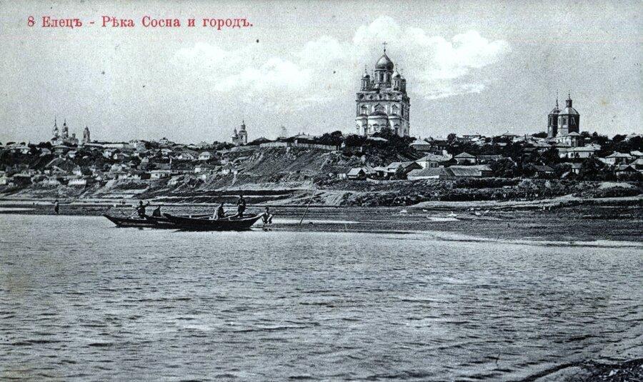 Вид на центральную часть Ельца с берега Сосны у Аргамаченской слободы. Открытка начала XX в.