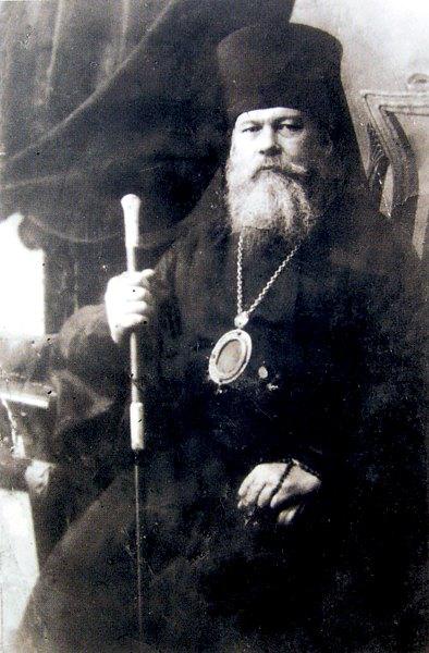 Архиепископ Сергий (Зверев). Фото начала 1930-х гг.
