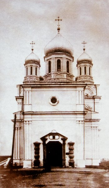 Вознесенский собор. Фото 1950-х гг.