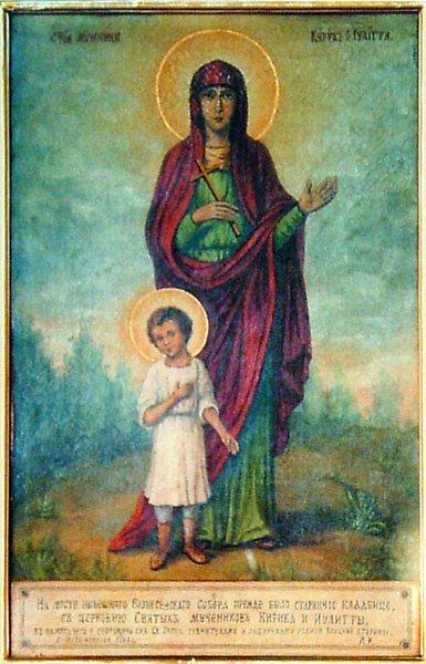 Икона свв. Кирика и Иулиты в Вознесенском соборе