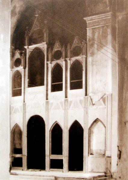 Восстановление иконостасов в трапезной собора в 1950-е гг.