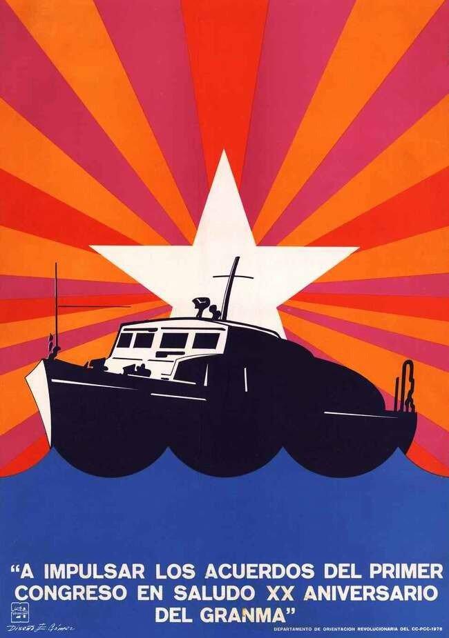 20 лет со дня высадки кубинских революционеров со шхуны Гранма на побережье своего острова