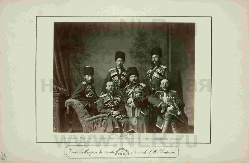 1878 Конвой ЕИВ 2.jpg