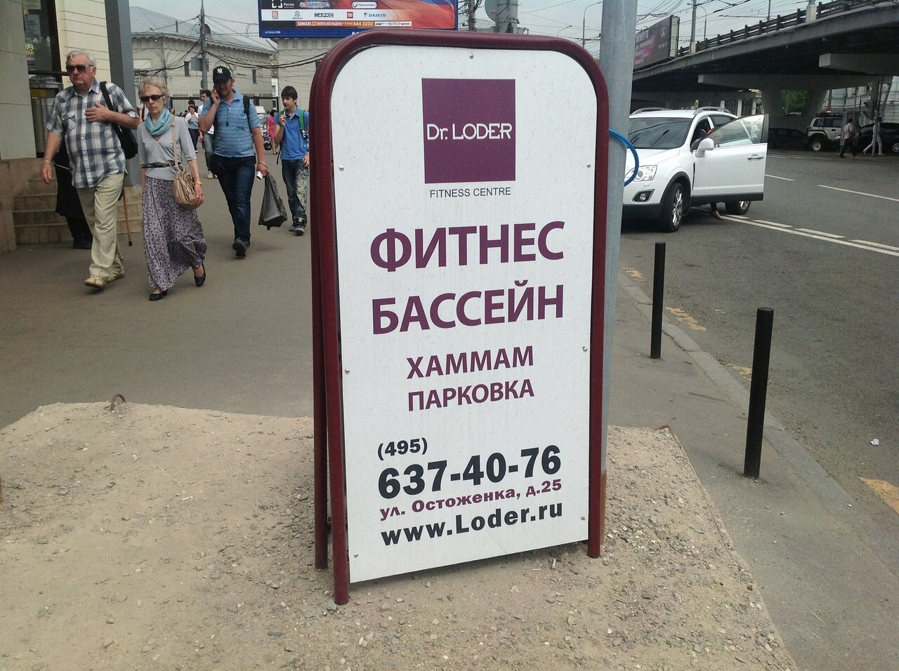 http://img-fotki.yandex.ru/get/9170/82260854.27c/0_9dfec_e9e6d98f_XXXL.jpg