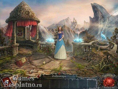 Живые легенды 2: Ледяная красавица. Коллекционное издание