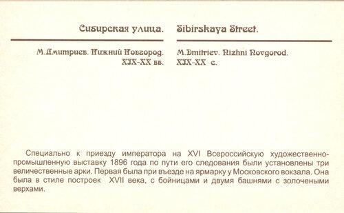 http://img-fotki.yandex.ru/get/9170/97761520.24d/0_85a6c_5954011e_L.jpg