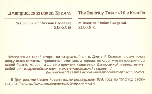http://img-fotki.yandex.ru/get/9170/97761520.24e/0_85a6e_184ccc05_L.jpg