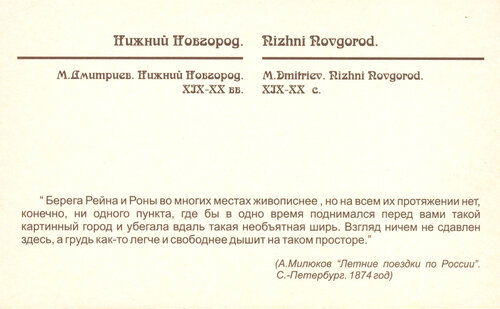 http://img-fotki.yandex.ru/get/9170/97761520.24e/0_85a7c_c61fac7d_L.jpg