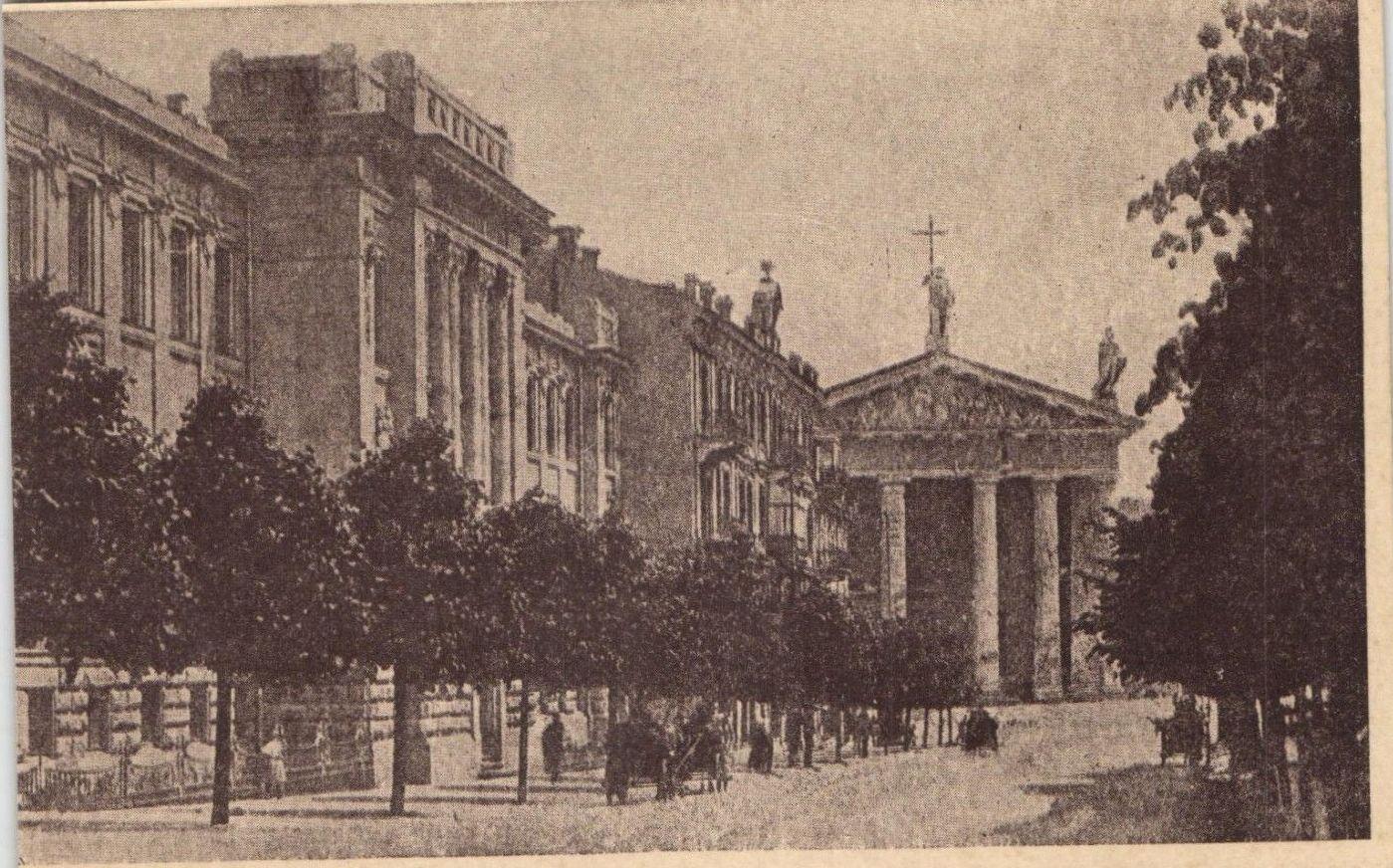 Улица Св.Георга