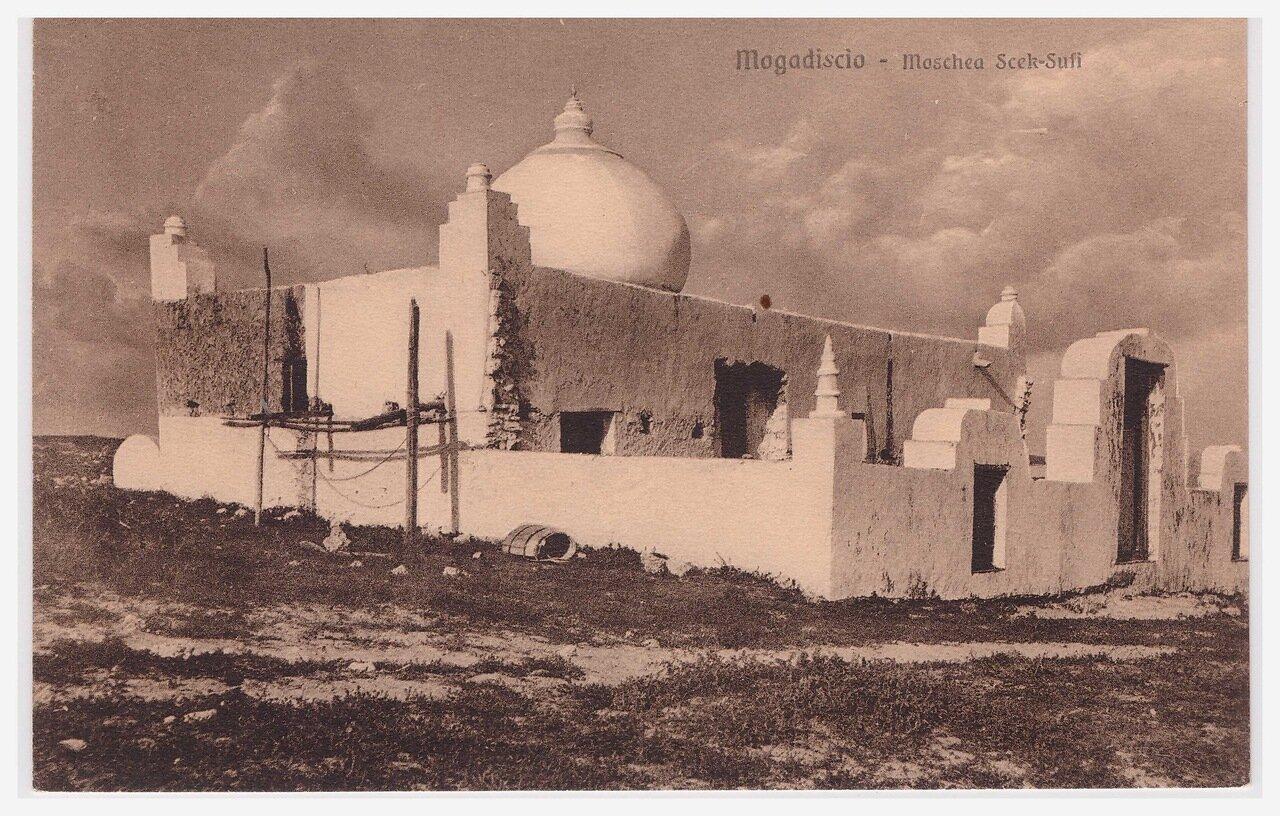 1918. Суфийская мечеть