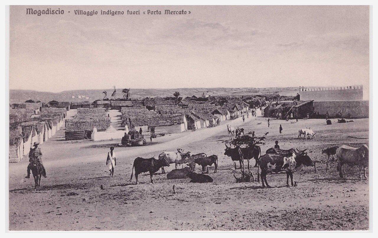1918. Деревня туземцев за пределами города