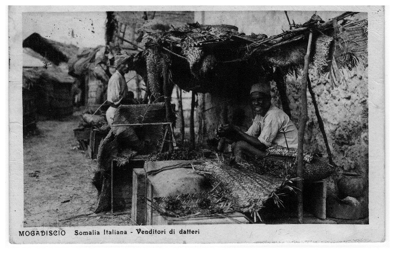 1930-е. Рыночный торговец