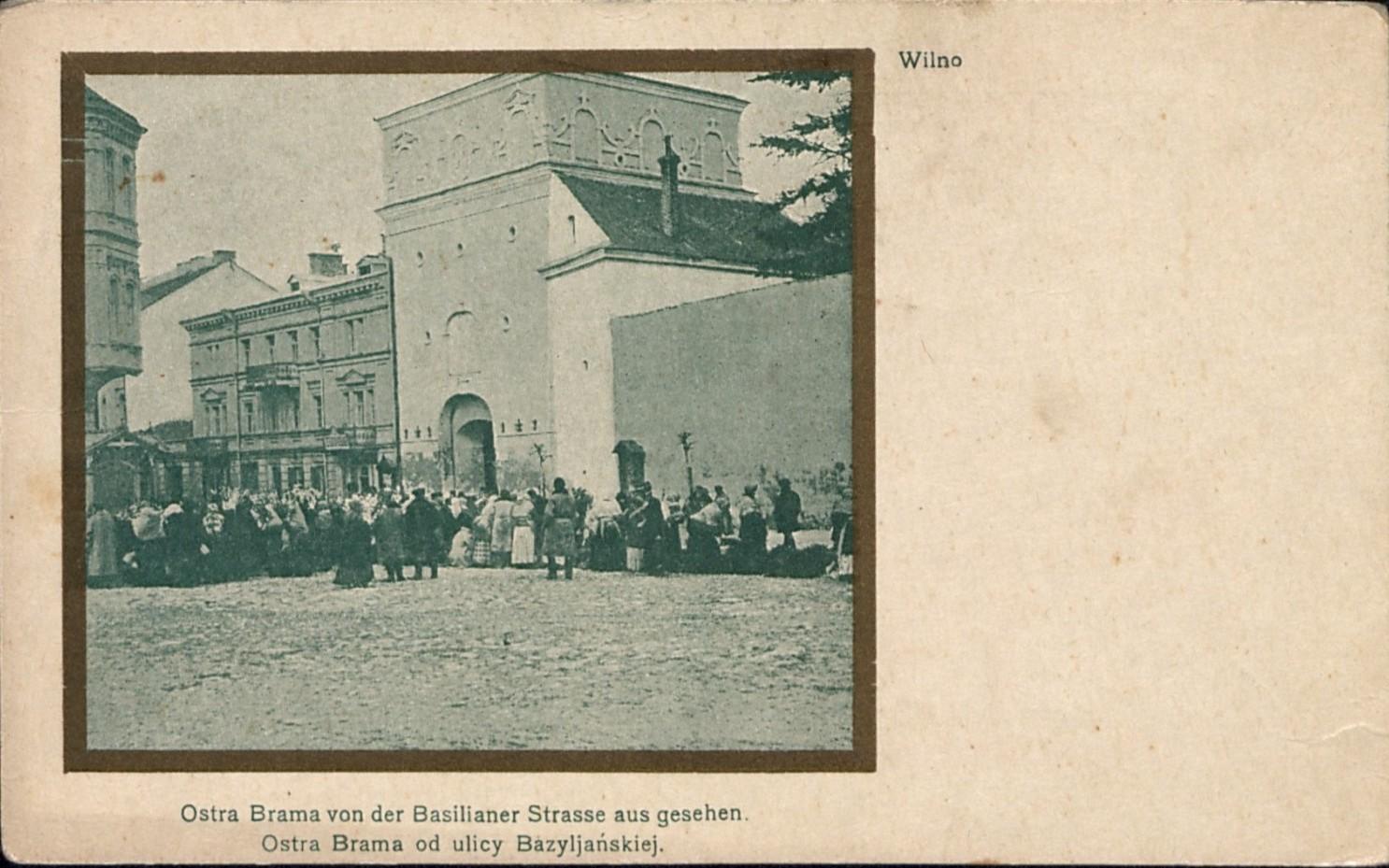 Острабрамские ворота