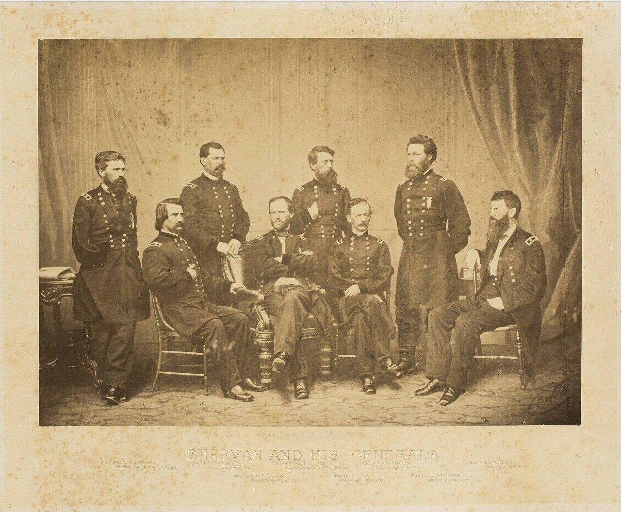 Шерман и его генералы