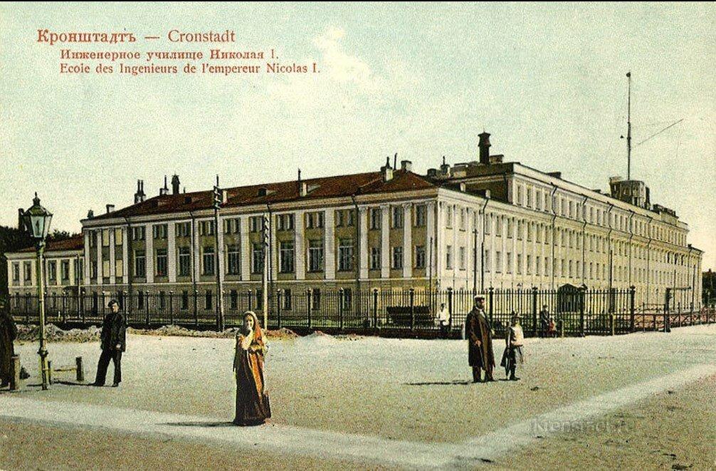 Инженерное училище Николая I