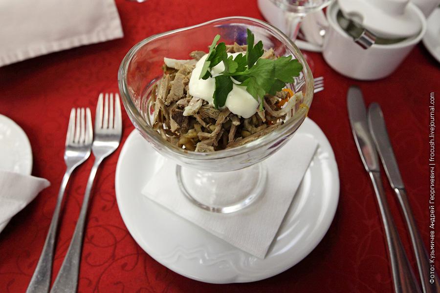 Салат «Баргузин»