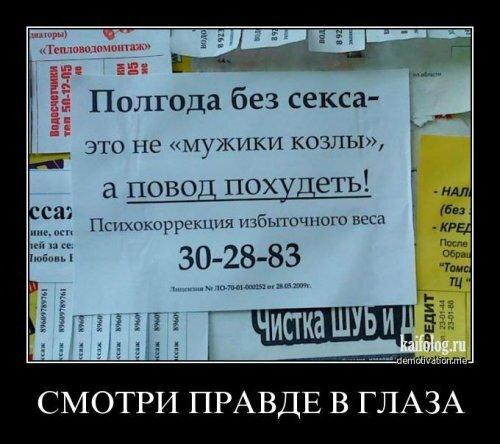 http://img-fotki.yandex.ru/get/9171/1089349.2/0_a84db_ffc59bc1_L.jpg