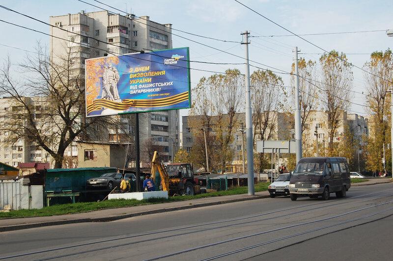 Львов готовится отметить годовщину освобождения от фашистов