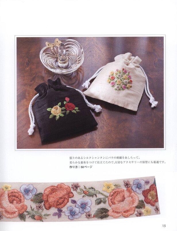 2015年11月04日 - 编织幸福 - 编织幸福的博客
