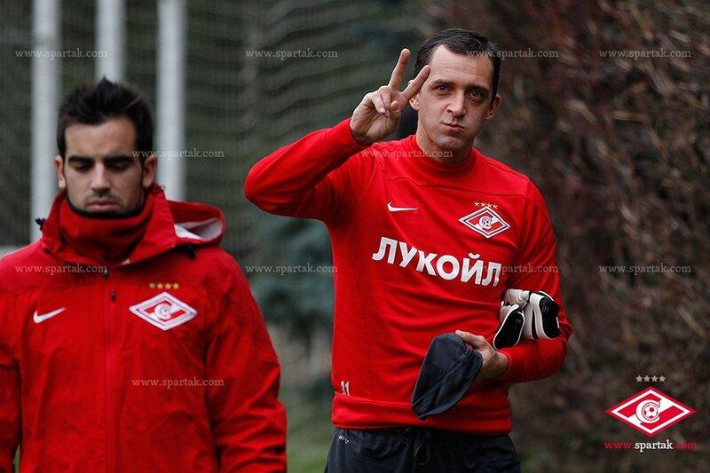 Подготовка «Спартака» к матчу с «Зенитом» (Фото)