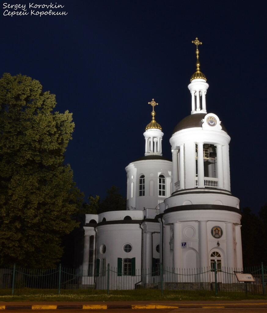 Храм Влахернской иконы Божией Матери в Кузьминках №1
