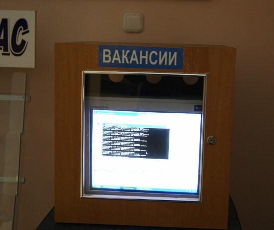 Безысходность по–белорусски