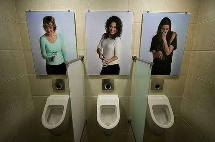 Подглядывание в израильских туалетах