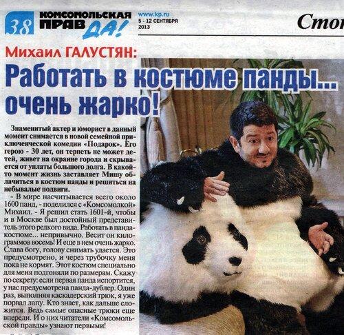 http://img-fotki.yandex.ru/get/9171/13753201.1f/0_84b69_a517dc8_L.jpg