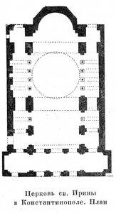 Церковь св. Ирины в Константинополе, план
