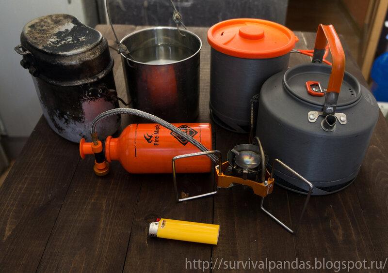 Горелка и походная посуда Fire Maple