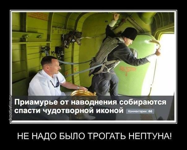 http://img-fotki.yandex.ru/get/9171/220630590.1/0_d77c9_c05c3f5f_XL.jpg