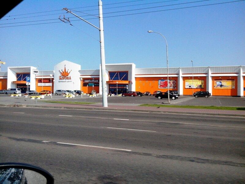 магазин корона