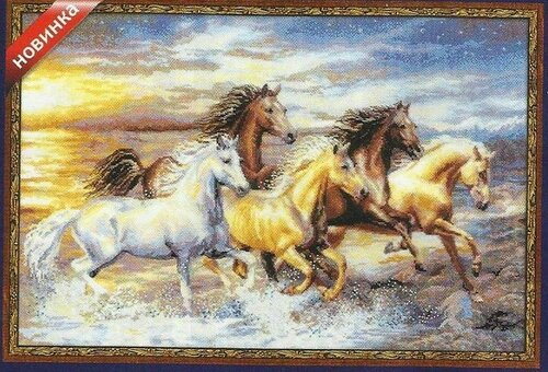 Вышивка схема бегущие лошади