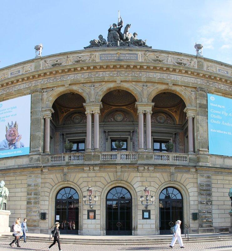 Копенгаген, площадь Конгенс  Ниторв.  Королевский театр. Det Kongelige Teater.  Copenhagen, Kongens Nytorv