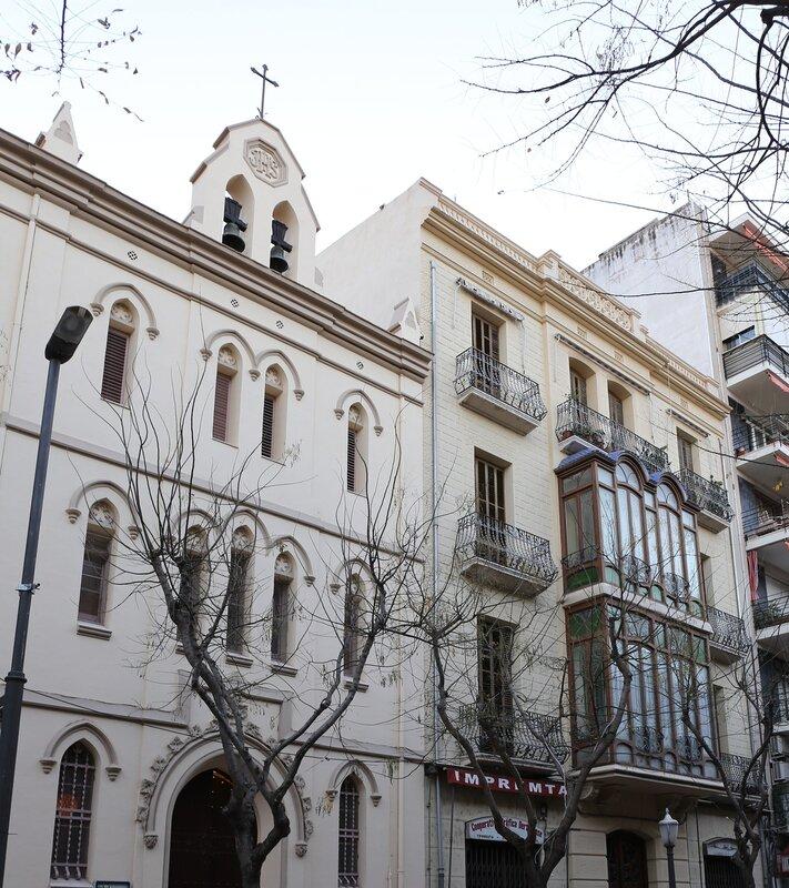 Тортоса, Улица Сервантеса. монастырь Рабов Иисуса. Convent de les Serves de Jesús.  Carrer de Cervantes. Torosa