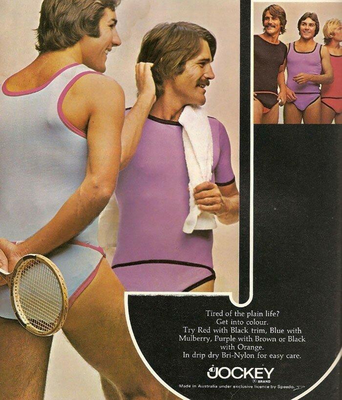 смешная-мода-70-х16.jpg