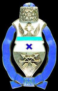 Знак Оренбургского казачьего войска.