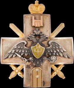 Знак об окончании 1-й Иркутской школы подготовки прапорщиков пехоты, комплектовавшейся на общих основаниях.