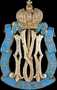Знак для служащих детских приютов Ведомства учреждений императрицы Марии.