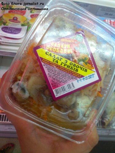 корейский салат с плесенью