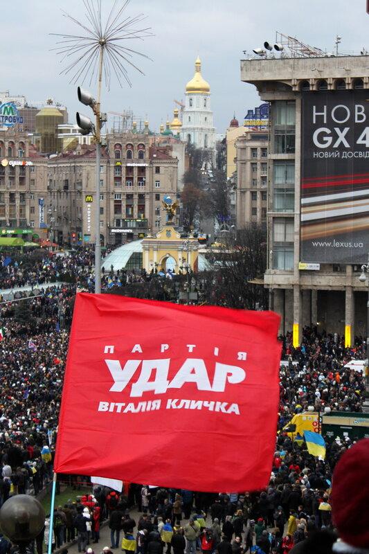 Евромайдан 1 декабря
