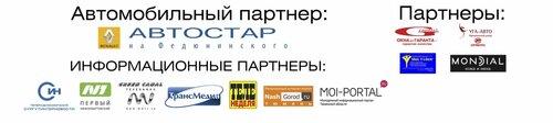 В Тюмени пройдет фестиваль «Король тюнинга» 3