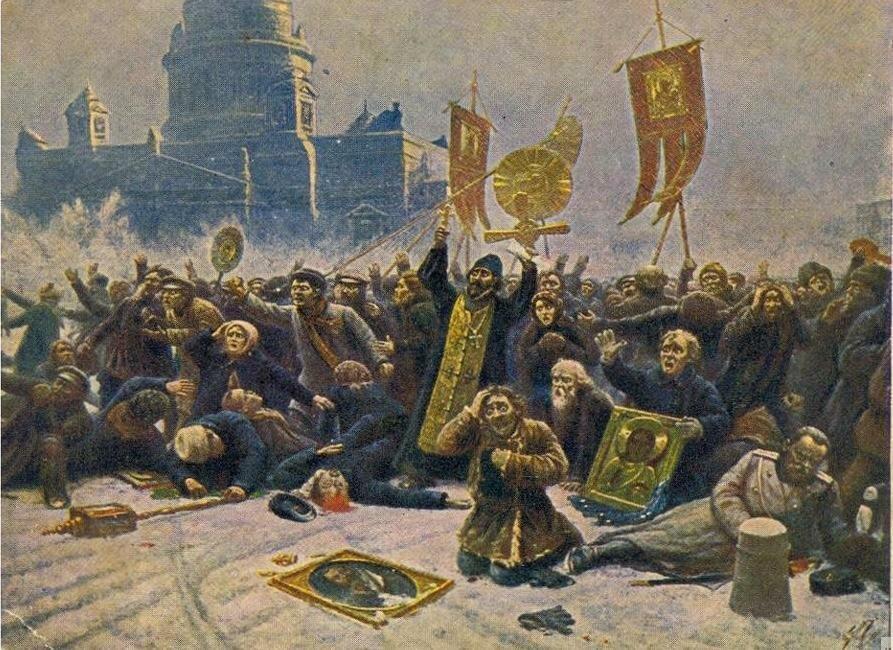 Пчелин Владимир Николаевич (1869, Киев – 1941, Москва). 9-е января 1905г. (Кровавое воскресенье)