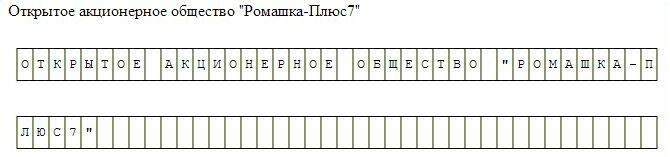 0_72cc5_33041957_XL.jpg