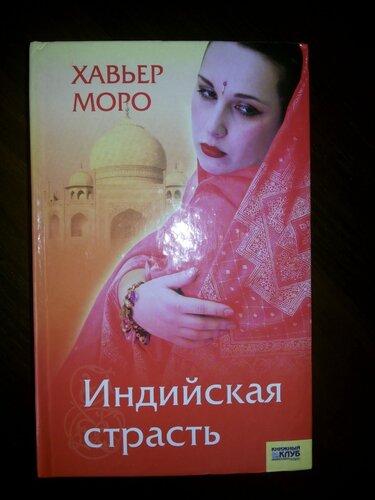 http://img-fotki.yandex.ru/get/9171/58279622.e/0_e5aa8_94464870_L.jpg