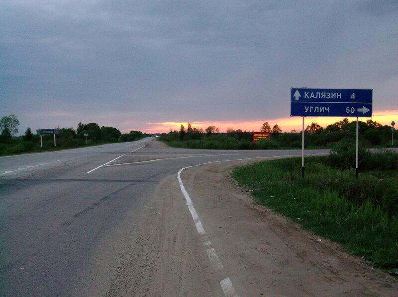 http://img-fotki.yandex.ru/get/9171/79794478.43/0_91dd8_19bc3d3_XL.jpg