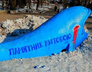 Кита в районе Второй Речки превратили в памятник китобою