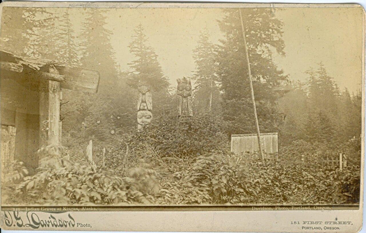 1883. Индейское кладбище на Кигане